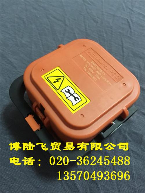 深圳新能源汽车电池/深圳新能源汽车电机控制器/博陆飞