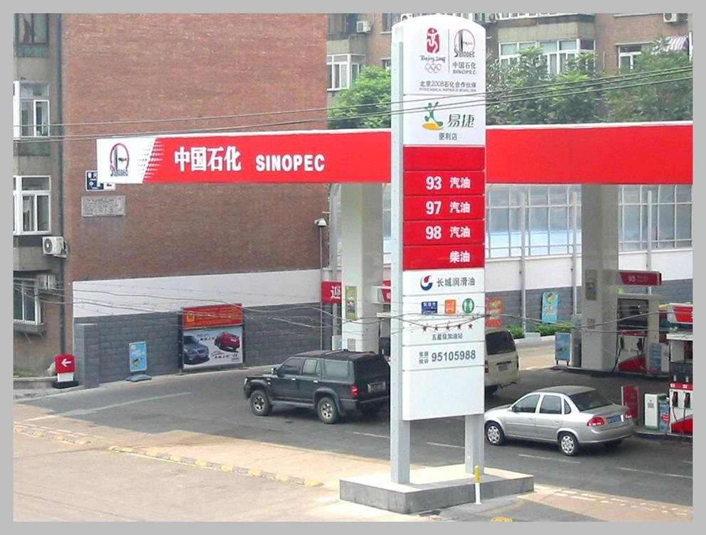 加油站品牌柱多少钱?/专业提供加油站配件的厂家推荐