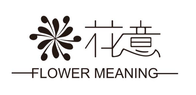 花意(厦门)文化艺术有限公司