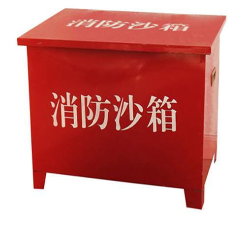 消防沙箱厂家,消防器材柜价格,加油岛—骏豪商贸专业生产销售
