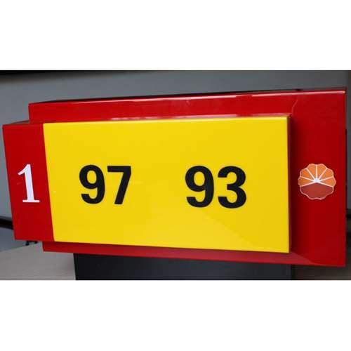 骏豪商贸销售的油品灯箱经久耐用,欢迎来电咨询