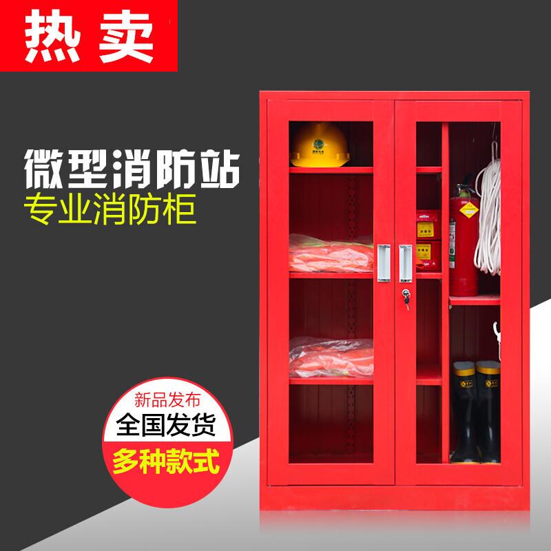 新型消防器材柜-山东优惠的消防器材柜销售