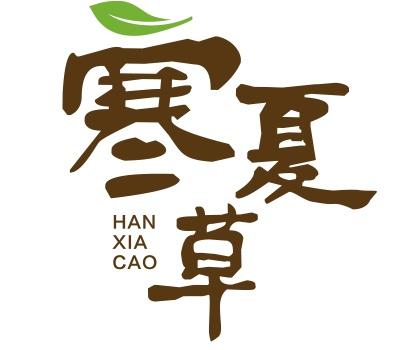 北京寒夏平糖科技有限公司