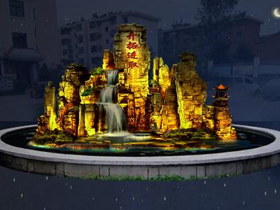 酒泉假山鱼池设计|供应优良的假山