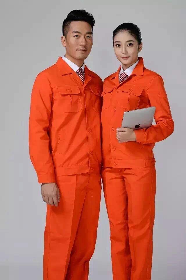 工作服价格_哪里可以买到新款工作服