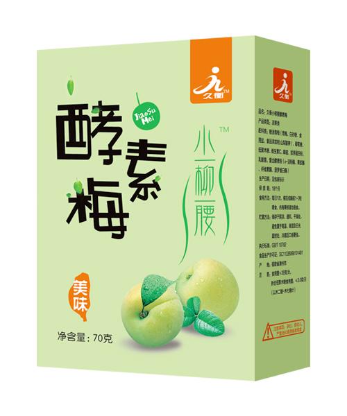 北京市哪里供应的久衡小柳腰酵素梅价格便宜_酵素梅拉肚子