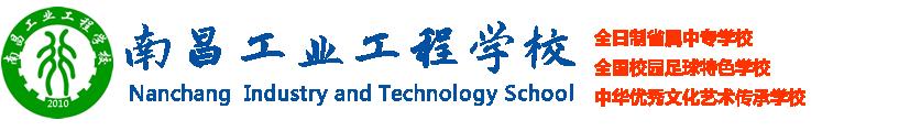 江西奇点教育科技有限公司