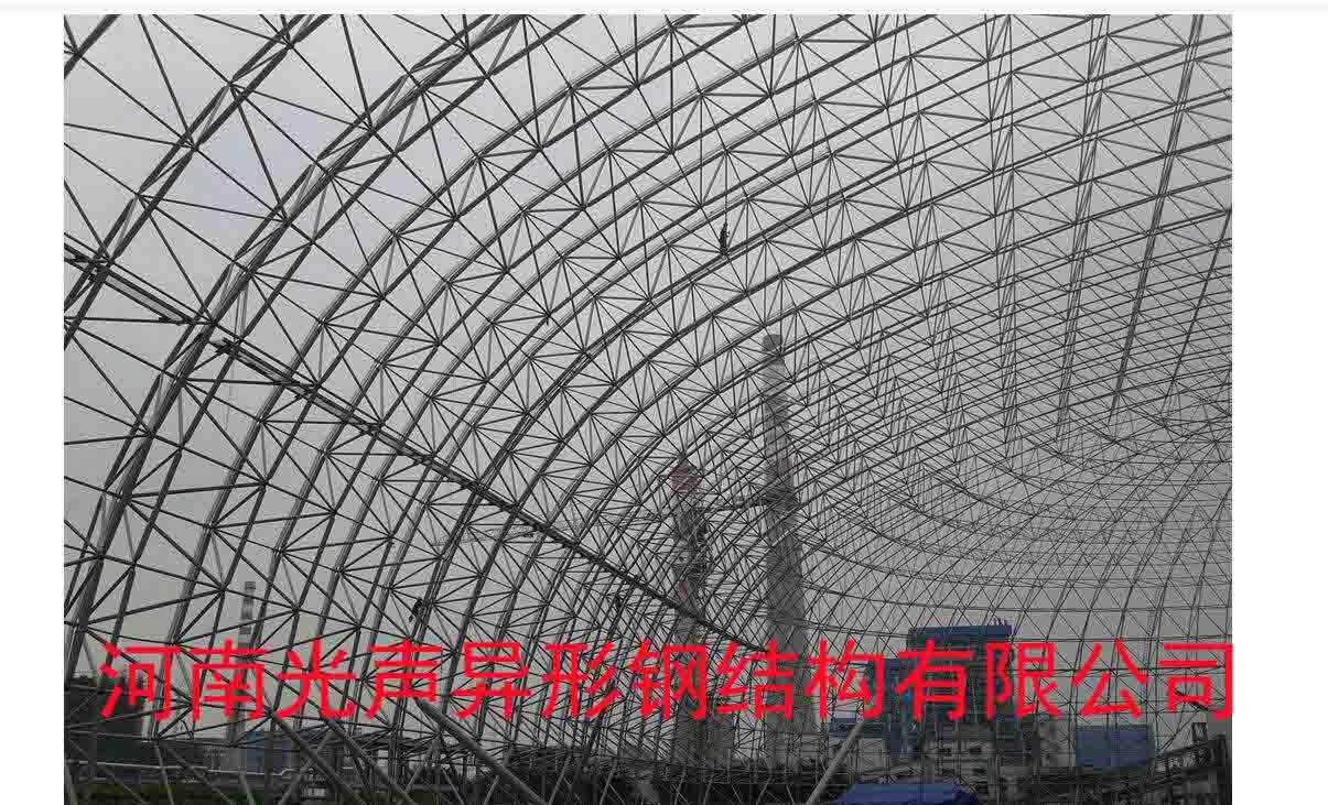 钢桁架批发-开封供应质量好的网架