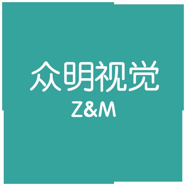 青岛众明视觉健康管理有限公司