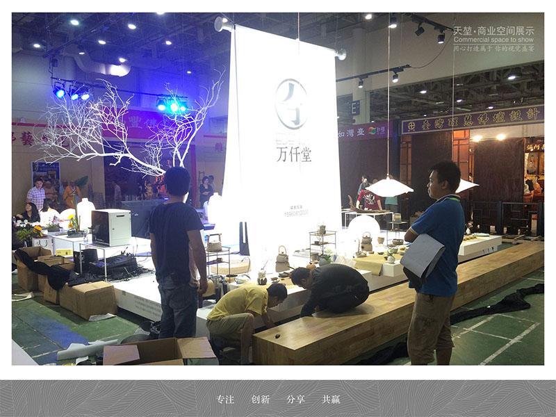 上海展厅装修公司-厦门展?#26469;?#24314;公司哪家可靠
