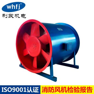 消防风机排烟风机厂家按需定制