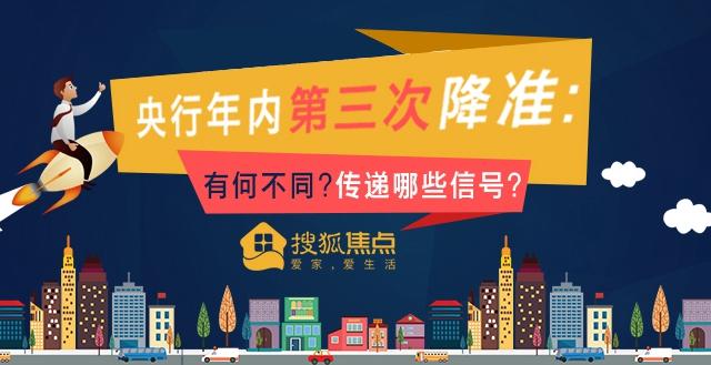杭州家居装修,房居网络科技_知名的家居装修设计公司