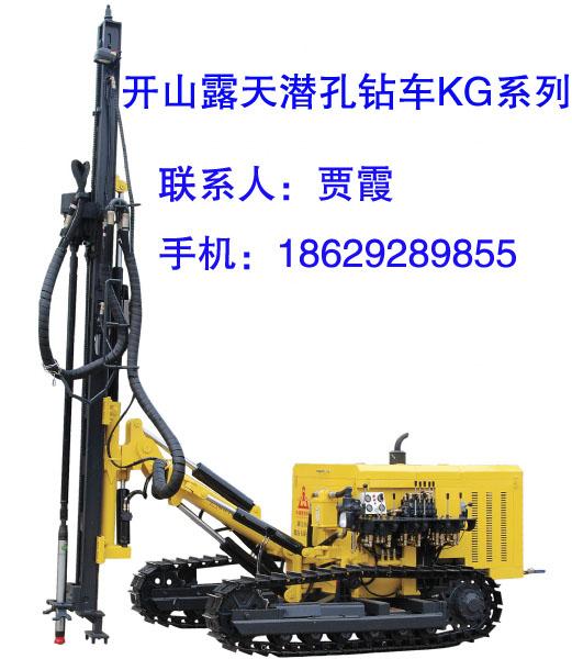 开山压缩机上乘的开山KT7潜孔钻机出售-益阳开山潜孔钻车