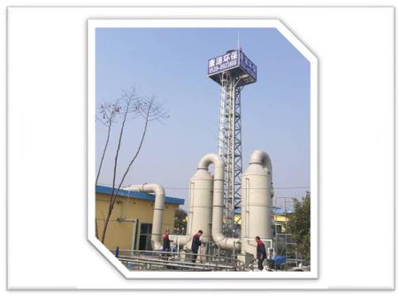 安徽喷漆污水除臭治理|提供可靠的化工污水恶臭处理