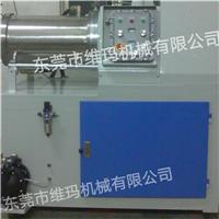 东莞专业纳米棒销砂磨机生产厂家