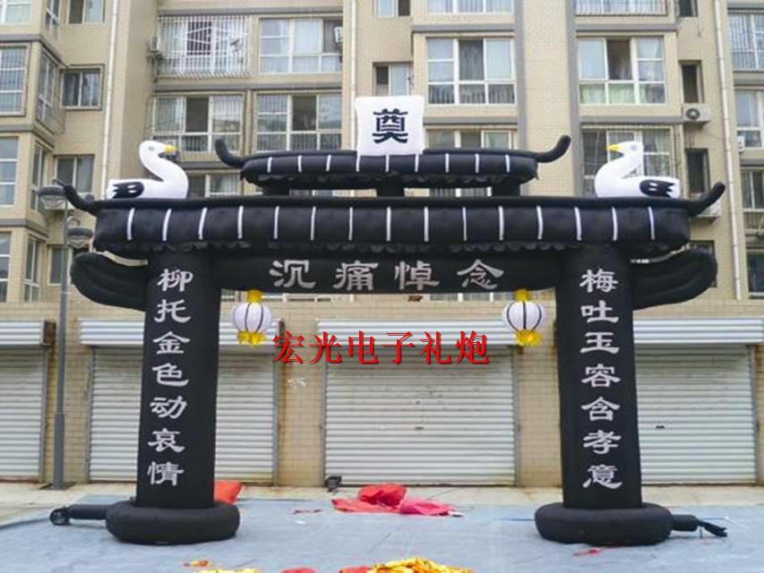 电子花炮机-岳阳款式精美的节庆用品拱门哪里可以买到