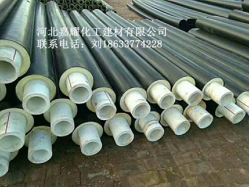 价格合理的聚乙烯夹克管厂家直销_高品质聚乙烯夹克管批发