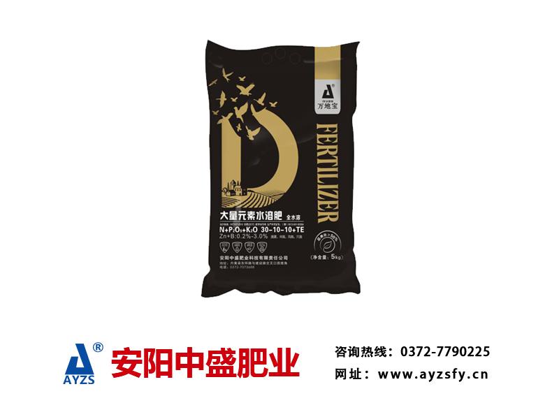 高塔水溶肥甩卖 高质量的高塔水溶肥市场价格