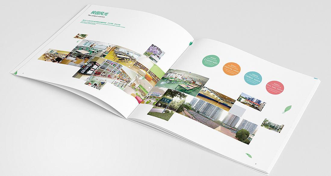 大连画册印刷公司_哪里找可靠的印刷