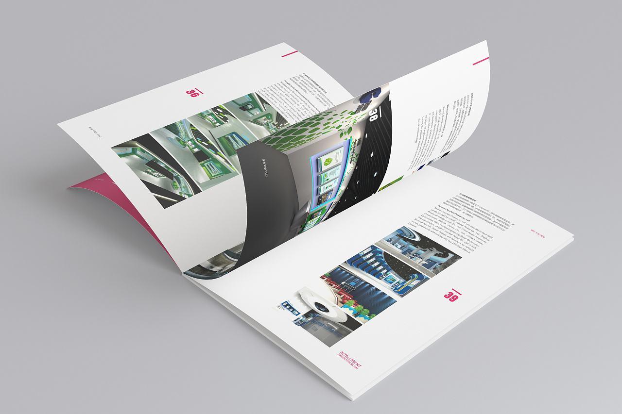 丹东画册印刷厂家 口碑好的印刷就在沈阳彩印城印刷