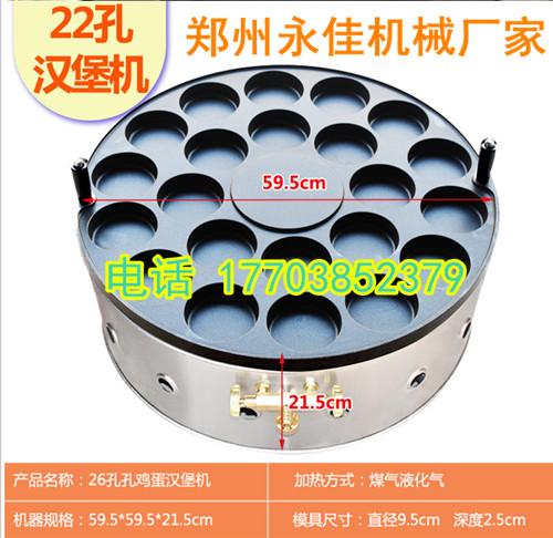 河南红豆饼机价格-郑州永佳机械红豆饼机作用怎么样