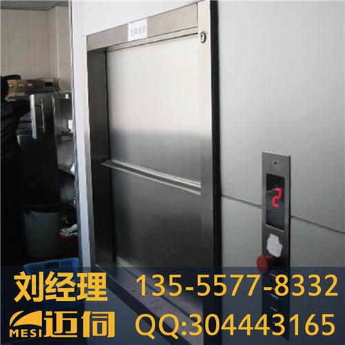 耐用的沈阳传菜电梯-沈阳迈伺电气提供实用的沈阳传菜电梯