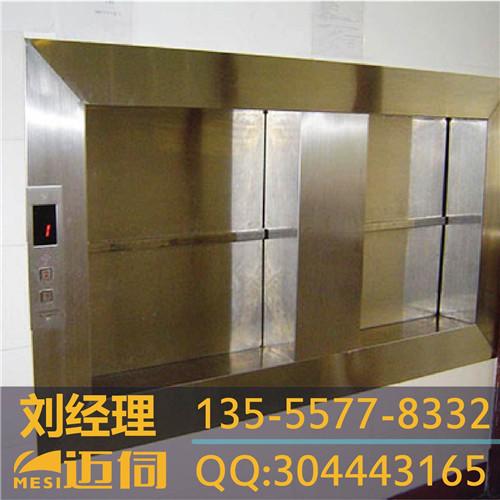 规模大的沈阳传菜电梯厂家推荐,好的沈阳传菜电梯