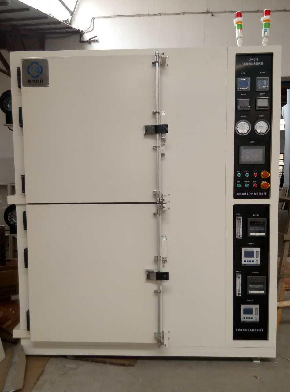 高温无氧固化炉定制|价格适中的高温无氧烤箱在合肥哪里可以买到