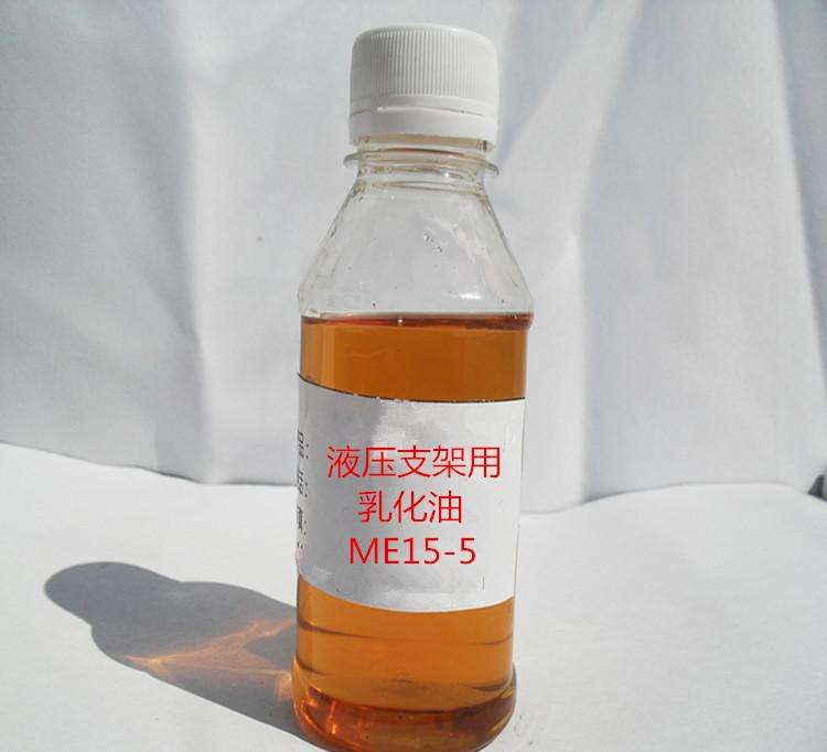 推荐品牌好的煤矿用液压支架乳化油-液压支架乳化油哪家价格低