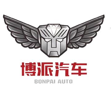 辽宁博派汽车销售服务有限公司