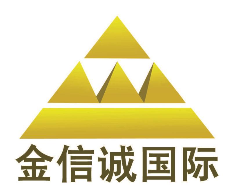 可靠的商标注册服务推荐 _松山申请商标