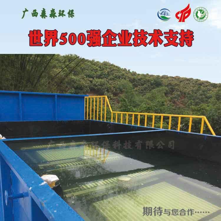 贵港宾馆酒店废水处理一体化设备,专业贵港一体化污水处理工程找哪家好