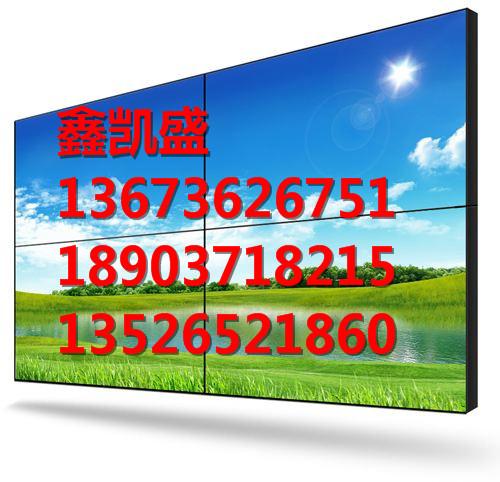 郑州液晶拼接屏销售  安装热线