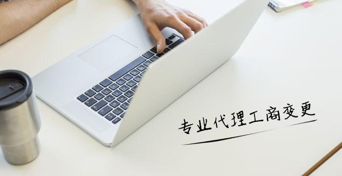 中国会计培训 赤峰会计培训推荐