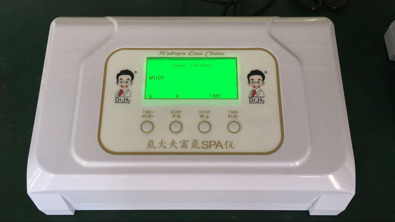 广州好的电子科技提供不错的氢一号离子排毒仪,氢一号离子排毒仪代理加盟