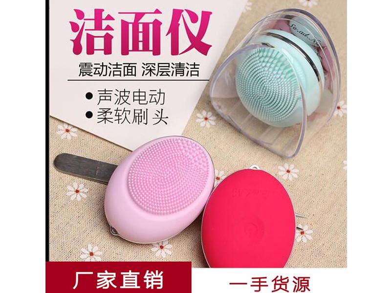 洗脸刷电动洗脸|广东硅胶洗脸刷供应商推荐