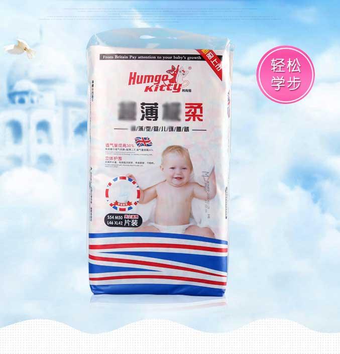 泉州韩购猫婴儿纸尿裤批发代理厂家/夏季尿不湿男女宝宝通用