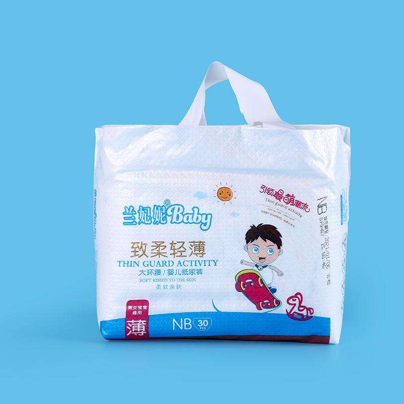 兰妃妮婴儿纸尿裤厂家批发代理尿不湿夏季男女宝宝通用超薄
