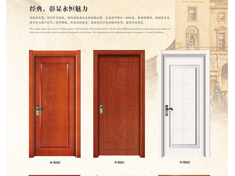 黄南烤漆门-山东具有口碑的实木烤漆门厂家