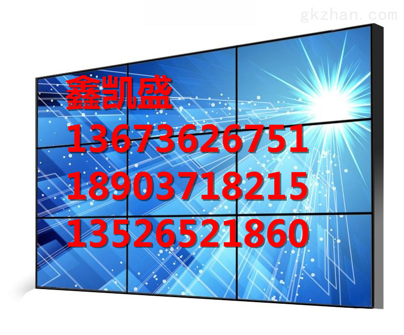 新乡液晶拼接屏销售  安装热线