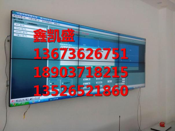 漯河液晶拼接屏安装-郑州三门峡液晶拼接屏供应厂家