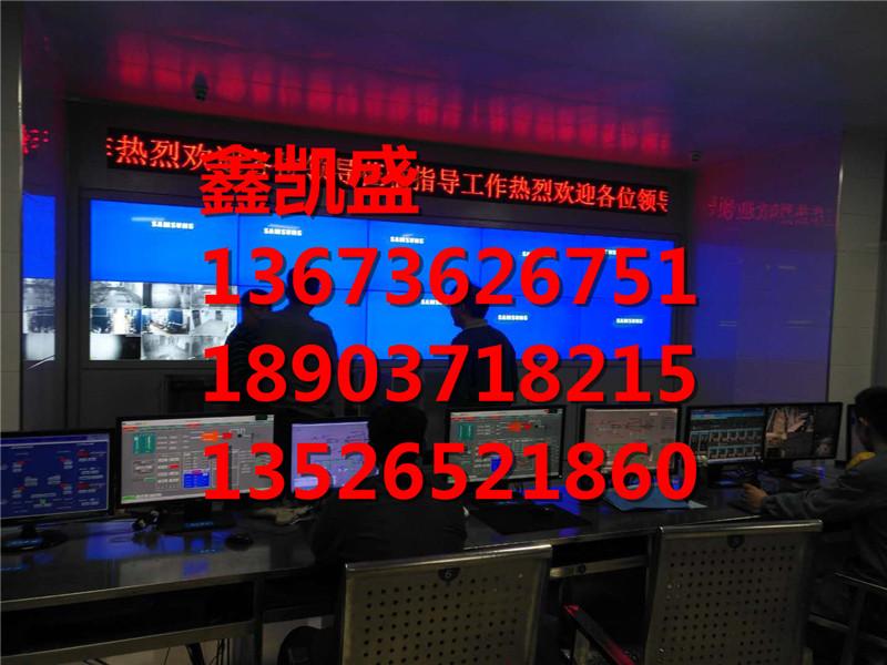 俐述电子_专业南阳液晶拼接屏销售商 周口三星液晶拼接屏安装