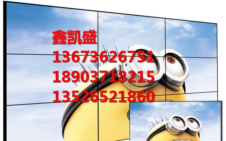 俐述电子专业供应信阳液晶拼接屏_南阳46寸液晶拼接屏尺寸