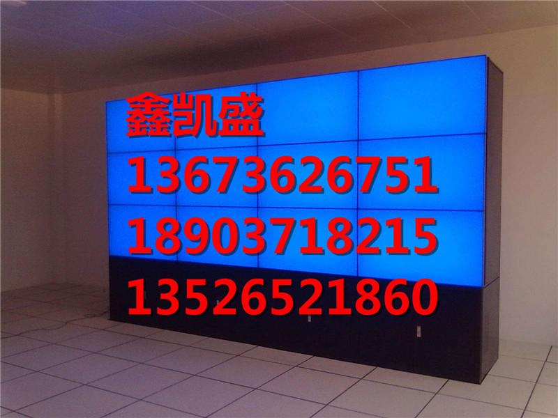 新郑60寸液晶拼接屏-新郑液晶拼接屏厂家直销