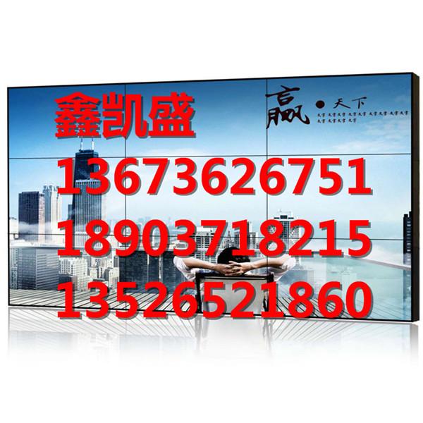 供应销量好的新密液晶拼接屏_新密46寸液晶拼接屏