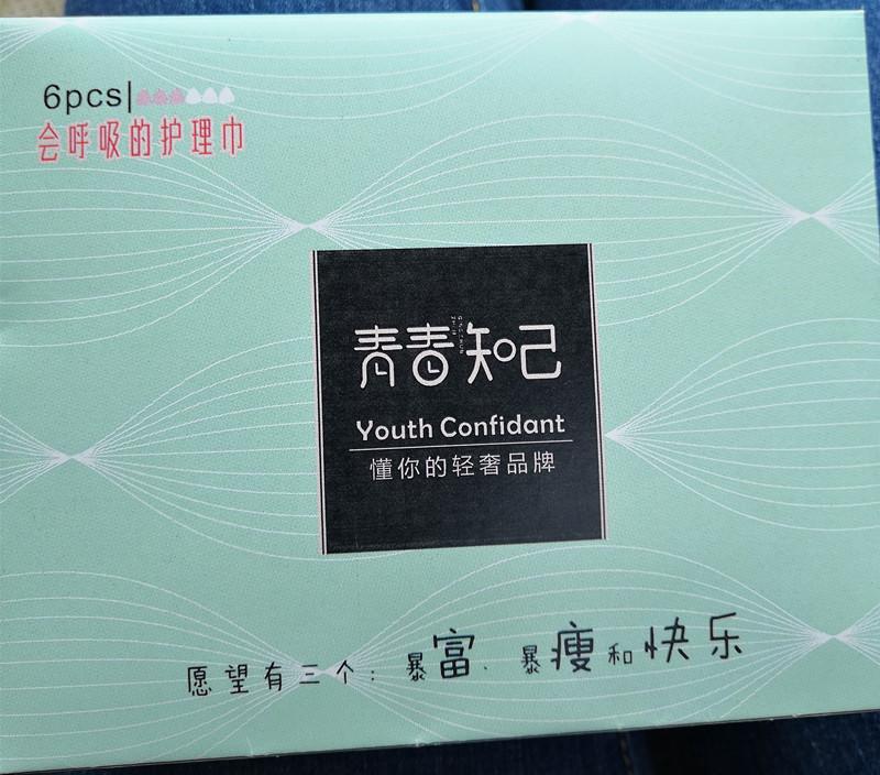 鄭州地區實惠的護理巾 |河南哪里有批發衛生巾