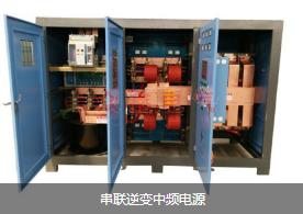 供应众鑫电气设备耐用的中频电源 河北中频电源