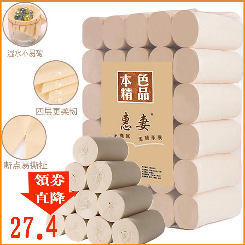 加盟卫生纸卷纸抽纸-江苏卫生纸卷纸价格行情