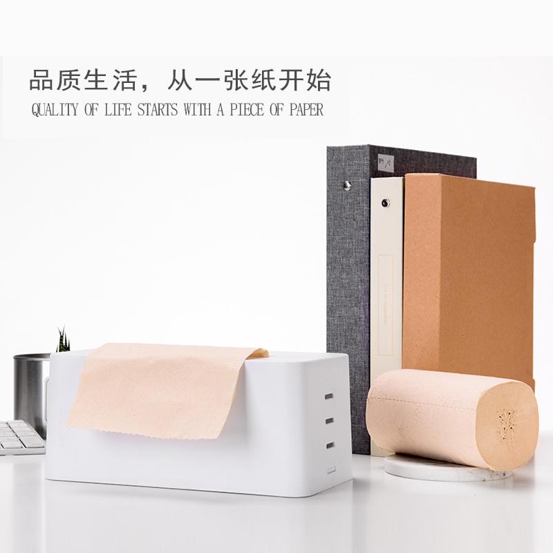 规模大的本色卫生纸生产厂家推荐|划算的本色卫生纸