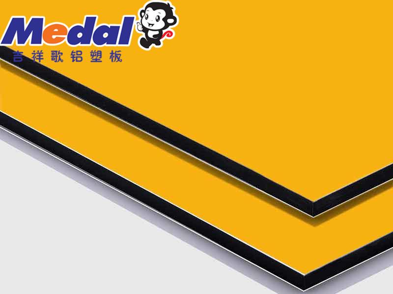 珠光鋁塑板_要買好的氟碳鋁塑板上哪里